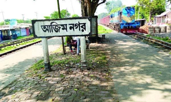 Natore's Azimnagar railway station closed
