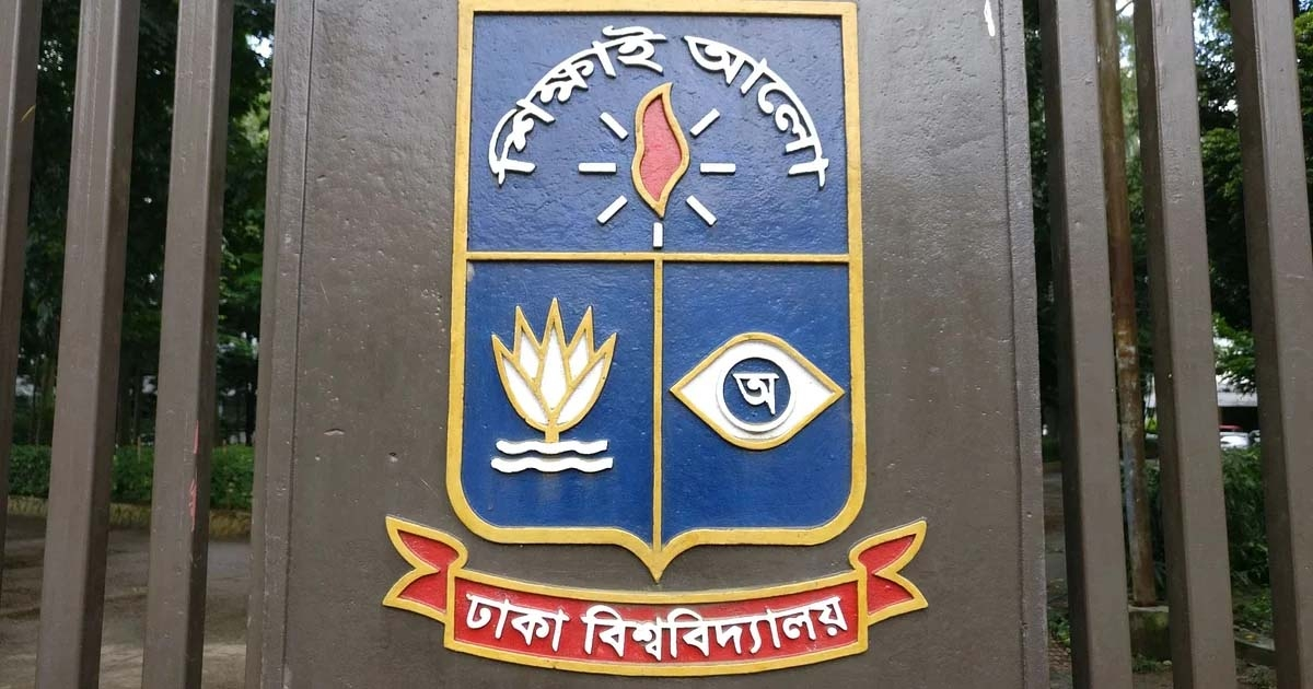 DU to resume physical classes from Sunday