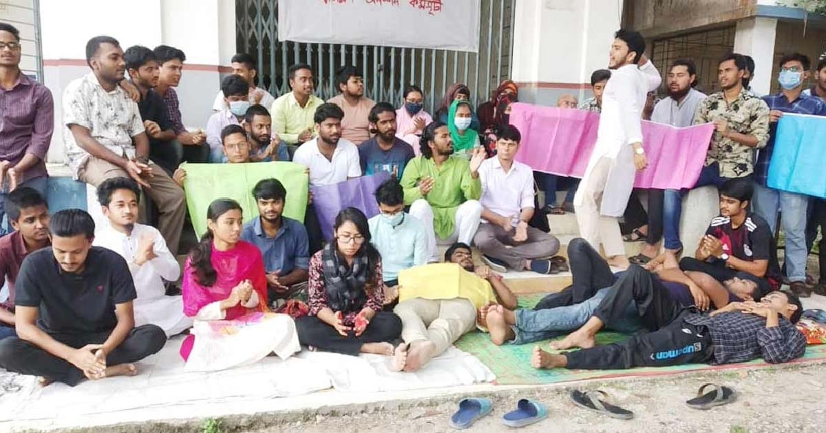 RUB protest: Student on hunger strike tries to kill self in public