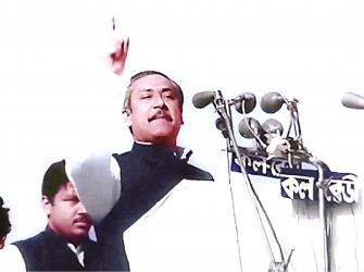 Nation to observe historic March 7 today