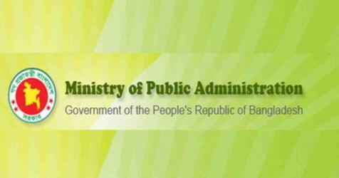 337 govt officials promoted to deputy secretaries