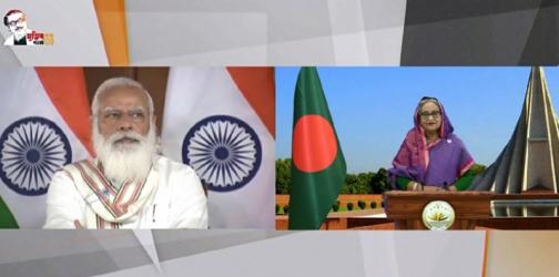 Modi inaugurates Maitri Setu between India & Bangladesh