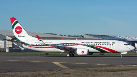 Biman to run additional flights to Dubai Wednesday