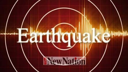 Strong earthquake shakes Peru\'s capital